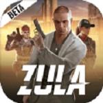 Zula移动版