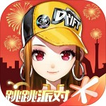QQ飞车  v1.25.0 最新版