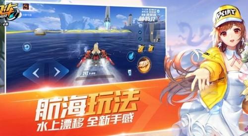 QQ飞车 (3)