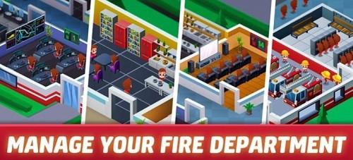 放置消防员大亨 (3)