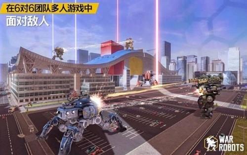战争机器人 (2)