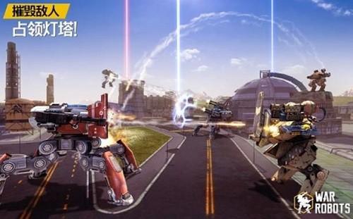 战争机器人 (3)