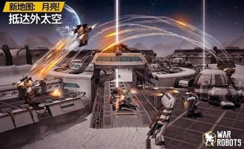 战争机器人 (5)