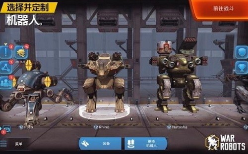 战争机器人 (4)