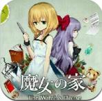 魔女之家  v2.2.7 最新版