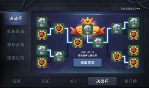 疯狂小坦克 (3)
