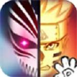 火影大战死神  v1.3.0 全人物解锁版