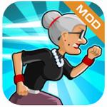 愤怒的老奶奶快跑  v2.17.3 无限金币版
