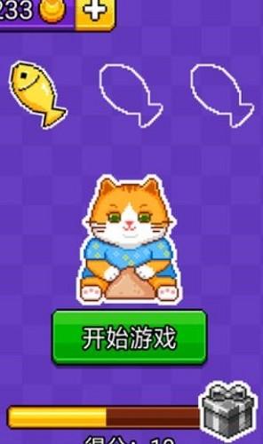 猫咪积木 (1)