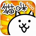猫咪大战争  v10.5.0 无限罐头版