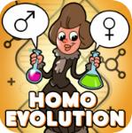 Homo进化人类起源