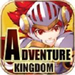 大冒险世界  v1.3.0 内购版