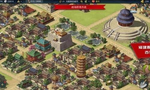 模拟帝国 (3)