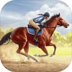 家族传奇马匹养成竞技