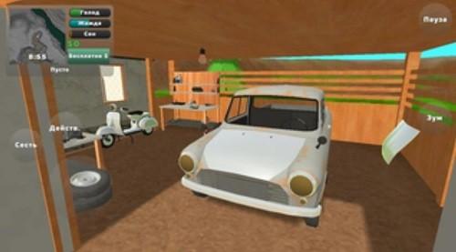 老式皮卡车模拟器 (1)