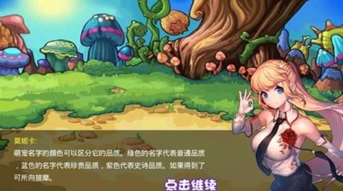 萌兽世界2 (2)