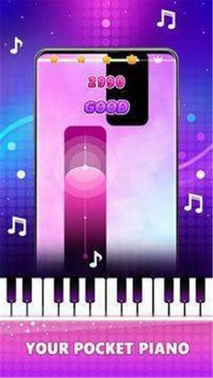 魔术粉钢琴家无限金币版3