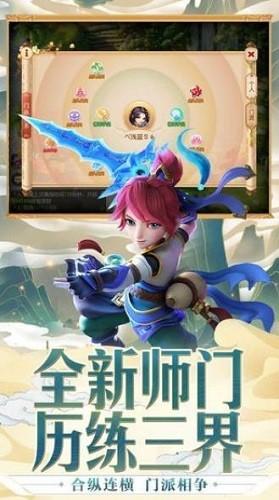 梦幻西游 (1)