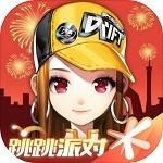 QQ飞车  v1.28.0 最新版