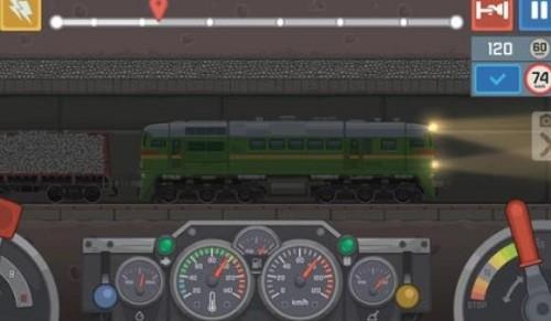火车模拟器 (1)