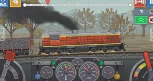 火车模拟器 (4)