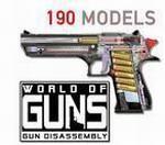 枪支世界枪械拆解