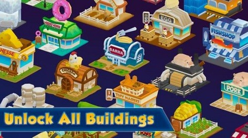 城市建设者 (1)