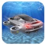 浮动水下汽车模拟器