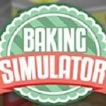烘焙模拟器