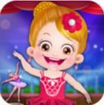 小公主的芭蕾舞