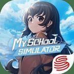 青春校园模拟器