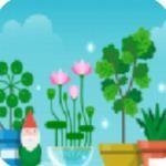 梦幻植物园  v1.0.2 破解版