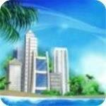 城市岛屿模拟