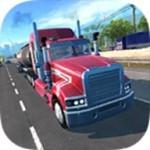 卡车模拟器pro2