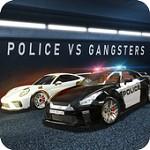 警察vs罪犯