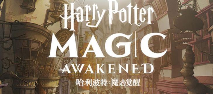 哈利波特魔法觉醒猫头鹰怎么获得?