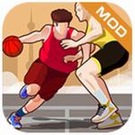 单挑篮球  v1.9.3 无限金币版