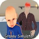 奶奶模拟器