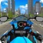 沉浸摩托车比赛