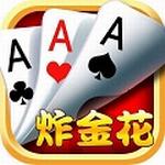 微信炸金花app
