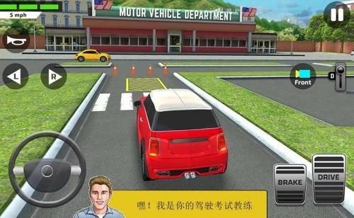 城市汽车模拟