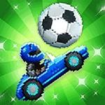 足球赛车双人游戏