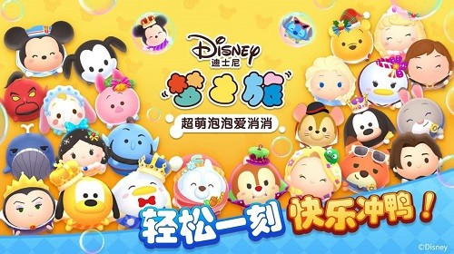 迪士尼梦之旅 (5)