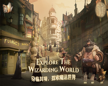 哈利波特:魔法觉醒欢迎来到霍格沃茨魔法学校!